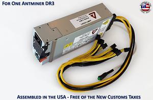 Power Supply for Bitmain Antminer DR3
