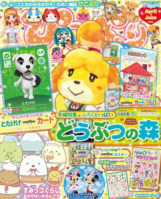 small paper album Design book pikopuri Animal crossing NOT amiibo card kk
