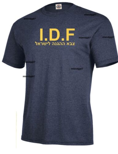 Israel Defense Forces T-Shirt Army Military IDF Shirt Zahal Jewish Tee SZ S-5XL