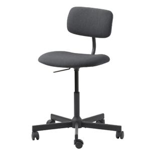 IKEA BLECKBERGET Drehstuhl Idekulla dunkelgrau Schreibtischstuhl Stuhl Bürostuhl