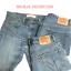 Vintage-Levis-Levi-505-Herren-Klasse-A-Minus-Jeans-Zip-Fly-w30-w32-w34-w36-w38 Indexbild 14