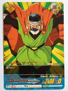 Data Carddass Dragon Ball Z 2 Rare 039-II xRSAqFWn-08124537-693531226