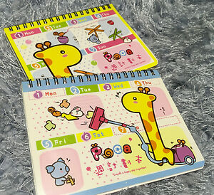 Cute Giraffe Schedule Book Diary Note Book Weekly Plan Colored Page Kid Gift New