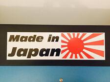 (2 Pack!) MADE IN JAPAN Sticker Decal Vinyl JDM Euro Drift Lowered illest