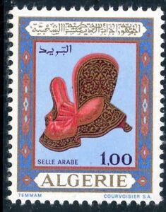 éNergique Timbre Algerie Neuf N° 497 ** Artisanat