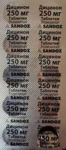 Dicinone Dicinon Dicynone 250 mg 10 Free Fast Shipping