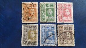 THAILAND-CLASSICS-1912-mi-nr-100-105-cat-v-26-euro
