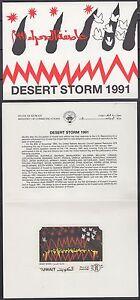 Kuwait-1991-bl-3-invasion-Desert-Storm-en-faltklappkarte-Folder-bm038