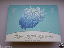 Ukraine 5 Hryven 2016 UNC Shchedryk Ukrainian Bell Carol in Booklet Lemberg-Zp