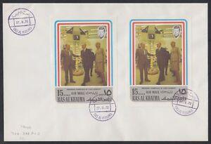 1972-Ras-al-Khaima-FDC-Visit-of-Pompidou-Cape-Kennedy-Space-Weltraum-brd728