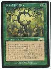 TOP !!!  Oath of Druids / Eid der Druiden  - EXODUS -  japanese  (good +)