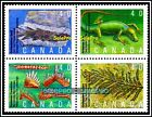 CANADA 1991 CANADIAN PREHISTORIC ANIMALS MINT FV FACE $1.60 MNH STAMP BLOCK