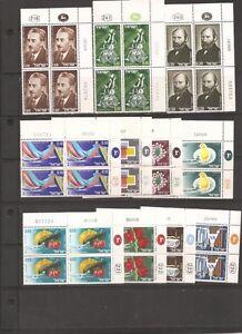 Israel 1968 Plate Block Complete Year Set
