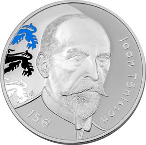 Estonia 15 euro silver coin 2018 Jaan Tonisson