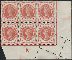 1887-JUBILEE-SG197-1-2d-VERMILION-RARE-PERFORATION-ERROR-CONTROL-034-N-034-BLOCK-OF-6