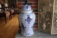 Decorative Floral Extra Large Temple Jar Oriental Vase - 25 - Blue & White