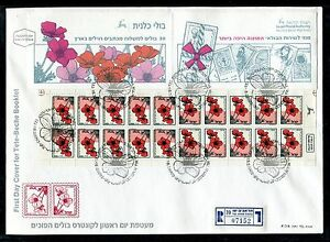 Israel 1992 Anemone Tete-Beche Stamp Booklet on 1st Day Cover FDC. x21817