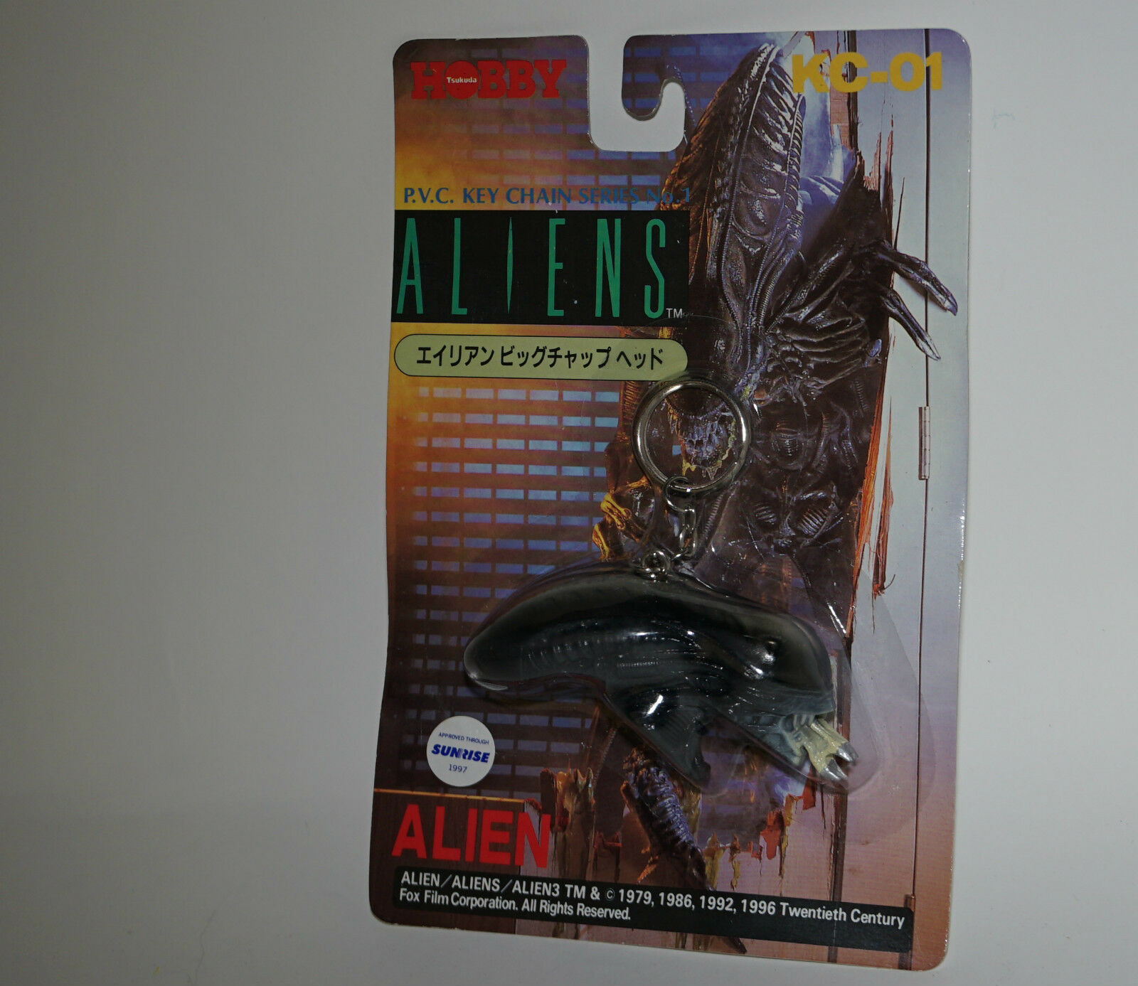 Extraterrestre Tsukuda kc-01 rare alien Porte-clés 1997