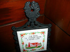 "Vtg. Cast Iron & Ceramic Rooster Trivet "" The Road to a Friends House"" ARTMARK"