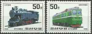 Timbres-Trains-Coree-2650-1-annee-1996-lot-24765