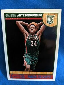 2013-2014 NBA Hoops Giannis Antetokounmpo Rookie Card #275 Bucks RC MVP