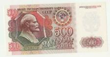 Combine FREE 249a Russia 500 Rubles P 249 1992 UNC Low Shipping