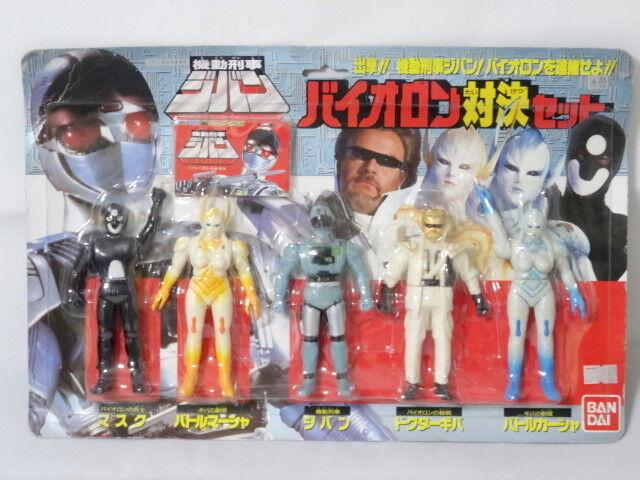 1989  The Mobile Cop Jiban 5pc cifra BeAI Bioron Condavantiation Set Metal Hero  ordina adesso