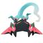 miniature 3 - Pokemon-Figure-Moncolle-034-Dragapult-034-Japan