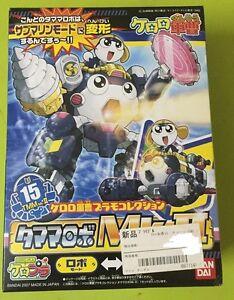 Bandai-Keroro-kit-MIB-not-gundam-r67
