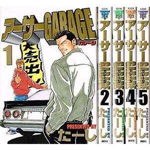 Manga Arthur GARAGE  VOL.1-5 Comics Complete Set Japan Comic F/S
