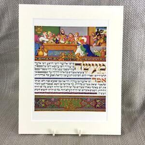 1950-Arthur-Szyk-Haggadah-Ebraico-Luminosi-Testo-Ebraico-Pasqua-Arte-Judaica