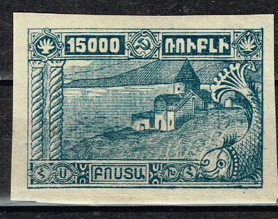 Initiative Armenia Lake Sevan Monastery Classic Stamp 1921 Mlh Neither Too Hard Nor Too Soft Topical Stamps