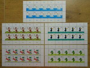 10-x-Bund-Nr-2055-2059-KB-postfrisch-BRD-Kleinbogen-Zehnerbogen-10-er-Bogen