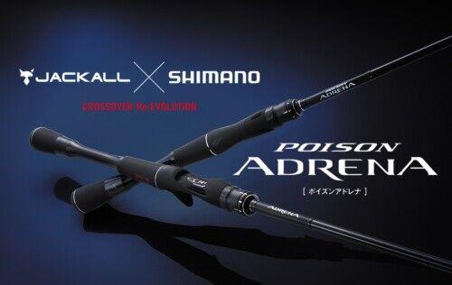 Shiuomoo Poison Adrena 1610M2 Versatile casting asta from Japan