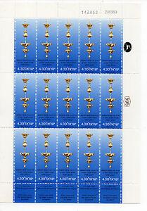 Israel-1980-Jewish-New-Year-Sabbath-Lamps-sheets-of-15-units-x-3-New-MNH