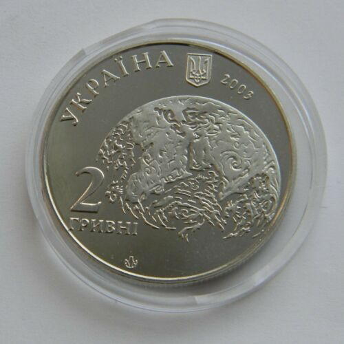Scientist Philosopher KM# 169 VOLODYMYR VERNADSKYI Ukraine 2003 Coin 2 UAH