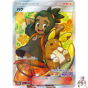 Pokemon-Card-Japanese-Hau-SR-020-SM-P-PROMO-HOLO-Full-Art-MINT