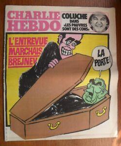 Actif Charlie Hebdo N° 478 De 1980