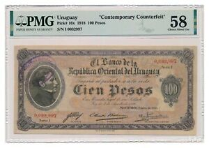 URUGUAY-banknote-100-Pesos-1918-PMG-MS-AU-58-Choice-About-Uncirculated-Pick-16x
