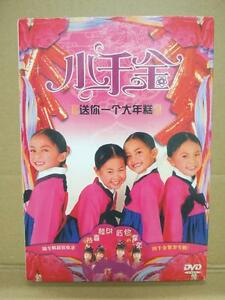 Group Chinese Teen Who