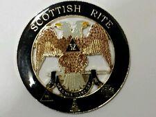 Freemason Masonic Ancient and Accepted 32nd Degree Car Emblem