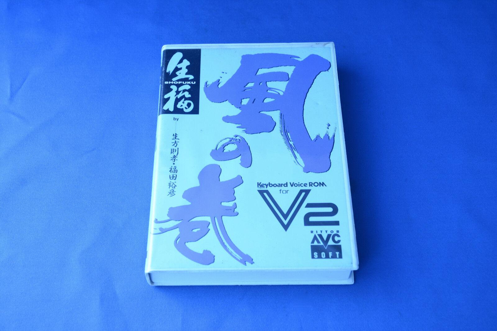 YAMAHA V2 Keyboard VOICE ROM SYOFUKU  KAZENOMAKI  w  box free shipping