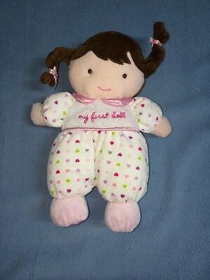 "Plush Baby Toys Shop For Cheap Child Of Mine Carters 8"" Rattle My First Doll Lovey Stuffed Plush Euc Non-Ironing"