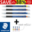 NEW-Staedtler-775-Mechanical-Pencil-Pacer-Mars-0-3-0-5-0-7-0-9mm-Lead-Refill thumbnail 1