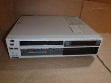 Jvc Model Br 9060u 12 Inch Time Lapse Video Cassette Recorder