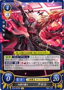 Fire Emblem 0 Cipher Tokyo Mirage Session Trading Card B14-048HN Maiko Shimazaki