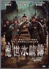 Battlefield Heroes (Korea 2011) DVD TAIWAN  ENGLISH SUBS