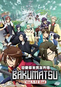 Bakumatsu-Vol-1-12-End-Anime-DVD