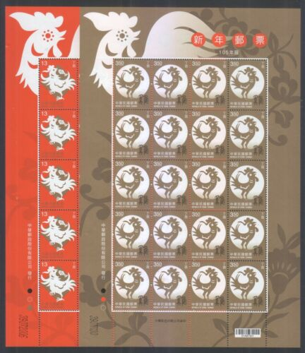REP. OF CHINA TAIWAN 2016 ZODIAC YEAR OF ROOSTER 2017 2 FULL SHEETS OF 20 STAMPS