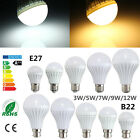 B22 BC Bayonet E27 ES 3W 5W 7W 9W 12W 5730 SMD LED Globe Ball Light Bulb Lamp
